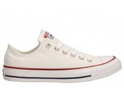 Trampki converse białe klasyk m7652 rozmiar 41,5